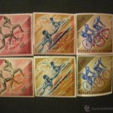 Sellos: R.GUINEA 1964 AEREO IVERT 42/47 * JUEGOS OLIMPICOS DE TOKYO - DEPORTES. Lote 50497567