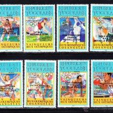 Sellos: TOGO AEREO 594/601** - AÑO 1985 - VENCEDORES DE LOS JUEGOS OLÍMPICOS DE LOS ANGELES. Lote 50928251