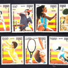 Sellos: CAMBOYA 1002/08** - AÑO 1991 - JUEGOS OLÍMPICOS DE BARCELONA. Lote 51055319