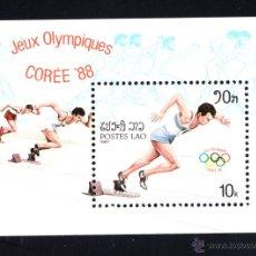 Sellos: LAOS HB 93** - AÑO 1987 - JUEGOS OLÍMPICOS DE SEUL - ATLETISMO. Lote 51970277