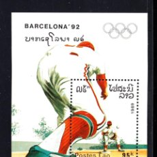 Sellos: LAOS HB 105** - AÑO 1989 - JUEGOS OLIMPICOS DE BARCELONA - BEISBOL. Lote 51970361