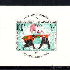 Sellos: SIRIA HB 20** - AÑO 1965 - JUEGOS OLIMPICOS DE TOKIO. Lote 52383890
