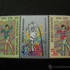 Sellos: UCRANIA 1992 IVERT 175/77 *** JUEGOS OLÍMPICOS DE BARCELONA - DEPORTES. Lote 54573339