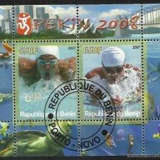 Sellos: BENIN 2007 HOJA BLOQUE DE SELLOS - NATACION - OLIMPIADAS PEKIN 2008 - JUEGOS OLIMPICOS . Lote 56014352