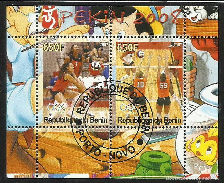 BENIN 2007 HOJA BLOQUE DE SELLOS - VOLEY - VOLLEYBALL- OLIMPIADAS PEKIN 2008 - JUEGOS OLIMPICOS (Sellos - Temáticas - Olimpiadas)