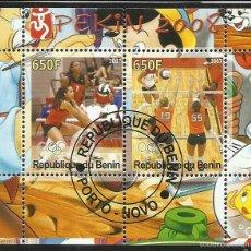 Sellos: BENIN 2007 HOJA BLOQUE DE SELLOS - VOLEY - VOLLEYBALL- OLIMPIADAS PEKIN 2008 - JUEGOS OLIMPICOS. Lote 56014354