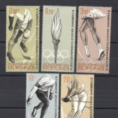 Sellos: BURUNDI 75/79** - AÑO 1964 JUEGOS OLIMPICOS DE INVIERNO DE INNSBRUCK. Lote 175553119