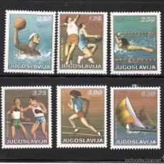 Sellos: YUGOSLAVIA 1335/40** - AÑO 1972 - JUEGOS OLIMPICOS, MUNICH 1972. Lote 268169514