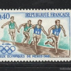 Timbres: FRANCIA 1573** - AÑO 1968 - JUEGOS OLIMPICOS, MEXICO 1968 - ATLETISMO. Lote 232759365