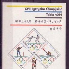 Sellos: POLONIA 1964 HB IVERT 39 *** JUEGOS OLIMPICOS DE TOKIO - DEPORTES. Lote 57650737
