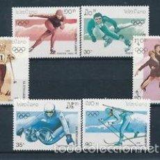 Sellos: LAOS 1990 IVERT 959/64 *** JUEGOS OLIMPICOS DE INVIERNO EN ALBERTVILLE (II) - DEPORTES. Lote 57930636