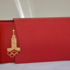 Sellos: EMISION OFICIAL SELLOS Y SOBRES F.D.C. XXII OLIMPIADA DE MOSCU 1980. Lote 58240563