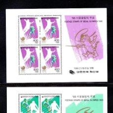 Sellos: COREA DEL SUR HB 381/84** - AÑO 1986 - JUEGOS OLÍMPICOS, SEUL 88. Lote 58475756