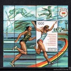 Sellos: BIELORRUSIA HB 26A** - AÑO 2001 - JUEGOS OLIMPICOS DE SYDNEY - HOMENAJE A LOS ATLETAS BIELORRUSOS. Lote 59566239