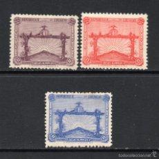 Sellos: URUGUAY 371/73** - AÑO 1928 - URUGUAY CAMPEON OLIMPICO DE FÚTBOL, AMSTERDAN . Lote 114139234
