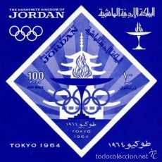 Sellos: JORDAN OLIMPIADAS TOKIO 1964 Nº YVERT HB 20. Lote 61222267