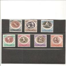 Sellos: POLONIA. JUEGOS OLIMPICOS. MELBOURNE 1956**. Lote 194709431