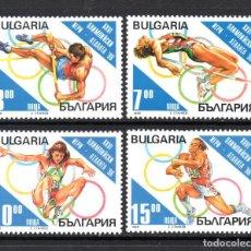 Sellos - BULGARIA 3609/12** - AÑO 1995 - JUEGOS OLIMPICOS, ATLANTA 96 - ATLETISMO - 63611447