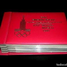 Sellos: SELLOS COLECCIÓN COMPLETA 49 SOBRES PRIMER DÍA F.D.C. NUMISART JUEGOS OLÍMPICOS OLIMPIADA MOSCÚ 1980. Lote 64153377