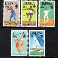 Sellos: LIBERIA 1988 IVERT 1100/4 *** JUEGOS OLÍMPICOS DE SEÚL - DEPORTES. Lote 66216430