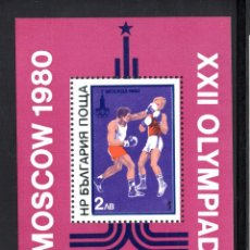 Sellos: BULGARIA HB 90** - AÑO 1979 - JUEGOS OLIMPICOS, MOSCU 80 - BOXEO . Lote 67908597