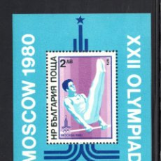 Sellos: BULGARIA HB 88** - AÑO 1979 - JUEGOS OLIMPICOS, MOSCU 80 - GIMNASIA. Lote 68099733