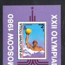 Sellos: BULGARIA HB 91** - AÑO 1979 - JUEGOS OLIMPICOS, MOSCU 80 - WATERPOLO. Lote 68100465
