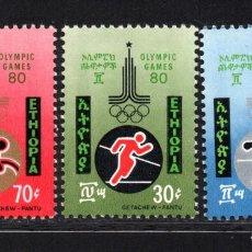 Sellos: ETIOPIA 979/81** - AÑO 1980 - JUEGOS OLIMPICOS, MOSCU 80 - ATLETISMO, CICLISMO , BOXEO. Lote 68192897