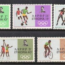Sellos: ETIOPIA 515/19** - AÑO 1968 - JUEGOS OLIMPICOS MEXICO 68. Lote 68808269