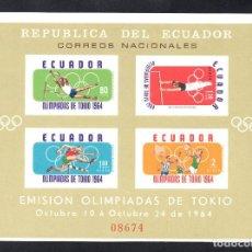 Sellos: ECUADOR HB 11** - AÑO 1964 - JUEGOS OLÍMPICOS, TOKIO 64 - ATLETISMO - BALONCESTO - GIMNASIA. Lote 68887069