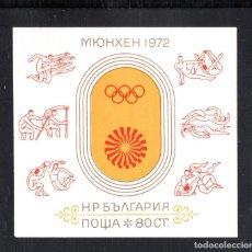 Sellos: BULGARIA HB 39** - AÑO 1972 - JUEGOS OLIMPICOS, MUNICH 1972. Lote 69342485
