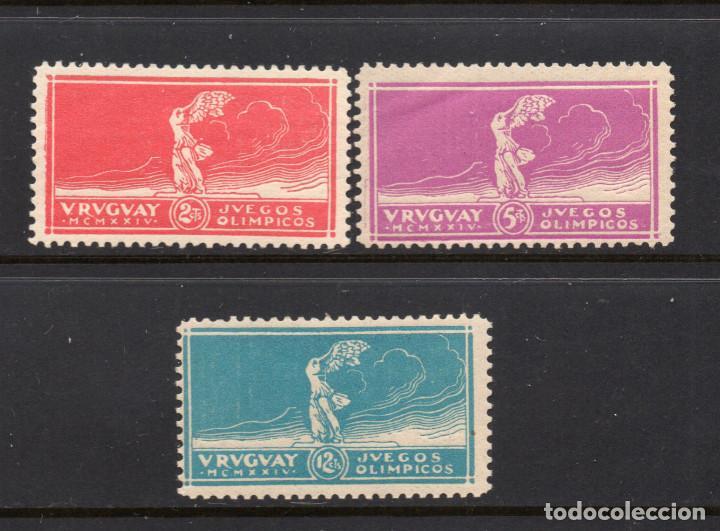 URUGUAY 281/83* - AÑO 1924 - URUGUAY CAMPEON OLIMPICO DE FUTBOL EN LOS JUEGOS OLÍMPICOS DE PARIS (Sellos - Temáticas - Olimpiadas)