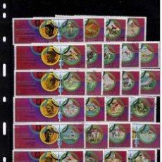 Sellos: UMM AL QIWAIN 1972 - JUEGOS OLIMPICOS DE MUNICH 72 - SERIE DE 30 SELLOS. Lote 269496278