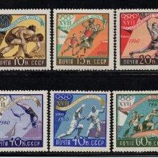Sellos: RUSIA 2310/19** - AÑO 1960 - JUEGOS OLIMPICOS, ROMA 1960. Lote 268169584
