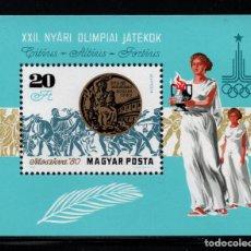 Sellos: HUNGRIA HB 148** - AÑO 1980 - VENCEDORES DE LOS JUEGOS OLIMPICOS DE MOSCU. Lote 205203610