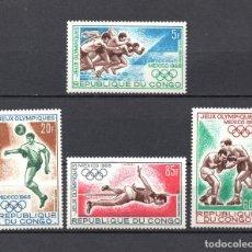 Sellos: CONGO AEREO 74/77** - AÑO 1968 - JUEGOS OLIMPICOS, MEXICO 1968 - ATLETISMO - FUTBOL - BOXEO. Lote 74524527