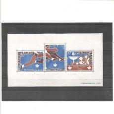 Sellos: POLYNESIA FRANCESA. DEPORTES. JUEGOS OLIMPICOS DE MONTREAL 1976**. Lote 75772763