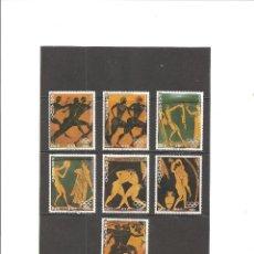 Sellos: PARAGUAY. DEPORTES. JUEGOS OLIMPICOS MOSCU 1980**. Lote 77870233