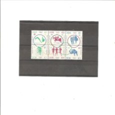 Sellos: ALEMANIA ORIENTAL. DEPORTES. JUEGOS OLIMPICOS MOSCU 1980**. Lote 78812669