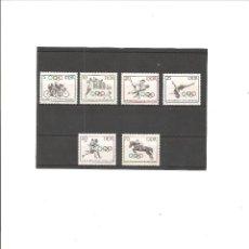Sellos: ALEMANIA ORIENTAL. DEPORTES. JUEGOS OLIMPICOS MOSCU 1980*. Lote 78813145