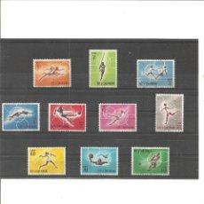 Sellos: SAN MARINO PRELUDIO DE LOS. JUEGOS OLIMPICOS TOKIO 1964.**. Lote 79101477
