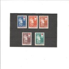Sellos: PARAGUAY. JUEGOS OLIMPICOS TOKIO 1964**. Lote 79235233