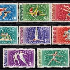 Sellos: HUNGRIA AEREO 301/08** - AÑO 1968 - JUEGOS OLIMPICOS, MEXICO 1968. Lote 205203627