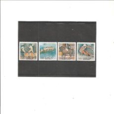 Sellos: ALEMANIA FEDERAL. DEPORTES.OLIMPIADAS BARCELONA 1992**. Lote 194709690