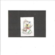 Sellos: BULGARIA. DEPORTES. JUEGOS OLIMPICOS BARCELONA 1992**. Lote 80703350