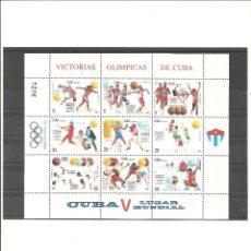 Sellos: CUBA. DEPORTES. JUEGOS OLIMPICOS BARCELONA 1992**. Lote 80924840
