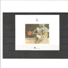 Sellos: PORTUGAL. BALONCESTO. JUEGOS OLIMPICOS BARCELONA 1992**. Lote 82535844