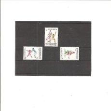 Sellos: RUSIA. JUEGOS OLIMPICOS BARCELONA 1992**. Lote 82719512