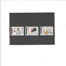 Sellos: GHANA. JUEGOS OLIMPICOS BARCELONA 1992**. Lote 82721708