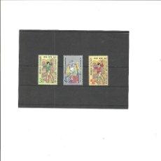 Sellos: UCRANIA. JUEGOS OLIMPICOS BARCELONA 1992**. Lote 82923096